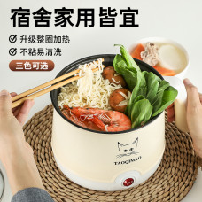 Multifunctional Student Dormitory Pot Non-Stick Wok Low Power Noodle Cooker Egg Steamer Porridge Kitchen Household Small Appliances