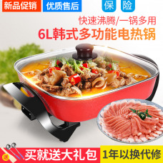 Multifunctional Non-Stick Electric Wok Household Cooking Wok One Pot Electric Stew Steamer Small Appliances Kitchen Appliances