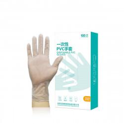 WEISHEN 100*Pcs Disposable PVC BBQ Gloves Waterproof Antibacterial Anti-virus Glove