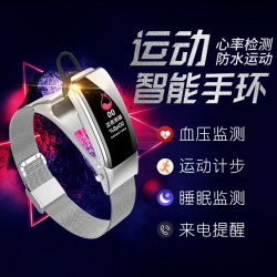 Smart Bracelet Multi-Function Callable Bluetooth Headset Waterproof Sports Monitoring Heart Rate 4 Blood Pressure 2 Men And Women B5 Pedometer 3Pro Watch Apple Oppo Glory Day Xiaomi Huawei Mobile Phone Universal