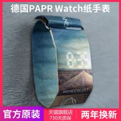 Paper Watch German Papr Watch Paper Waterproof Black Technology Smart Watch New Creative Net Red Watch Male Student Female Couple Tear-Proof Cajiso New Concept Paper-Made Table