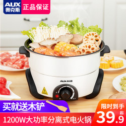 Universal Pot Small Multi-Function Plug 1 A 2 Person Small Appliances Kitchen Appliances Cooking Fire Mini Fondue Pot Home