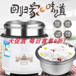 Rice Cooker 1-5L Kitchen Household Appliances Mini Cooker Student Vintage Small Appliances A Batch Enjoy