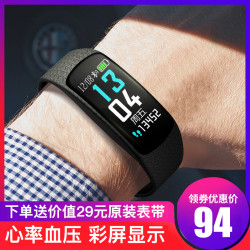 Color Screen Smart Bracelet Monitoring Heart Rate And Blood Pressure Watch Apple Vivo Huawei Glory Oppo Millet Universal 5 Male And Female Couple Multifunctional Electronic Running Pedometer 3 Sports Bracelet 4 Generation