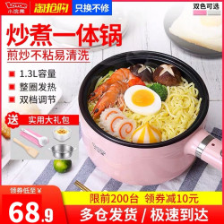 Multifunctional Non-Stick Electric Wok Household Cooking Wok One Pot Electric Stew Steamer Small Appliances Kitchen Appliances  Small