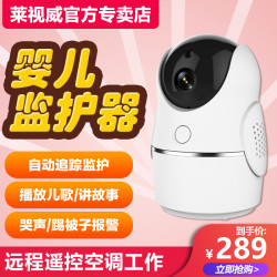 Lai Shiwei Q Version Of The Penguin Baby Care Monitor Baby Camera Monitor Movement Tracking Monitoring