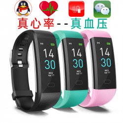 Smart Bracelet Multi-Function Bluetooth Sports Watch Heart Rate Blood Pressure Men And Women Couple Pedometer Health 3Pro Generation Universal 5I Applicable Vivo Apple B5 Huawei 4E Millet Oppo Glory Day