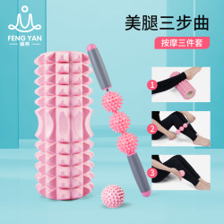 Foam Shaft Mace Leg Muscle Relaxer Stovepipe Roller Fitness Equipment Massage Roller Langya Yoga Column