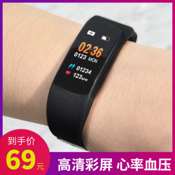 Color Screen Sports Smart Bracelet Heart Rate Monitoring Blood Pressure Watch Apple Oppo Huawei Glory Vivo Millet 5 Universal Men And Women Running Pedometer 3 Precision Height Meter Couple Bracelet 4