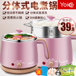 Hostel Kitchen Appliances Small Appliances Unplugged Small Pot Home Multi-Function Electric Pan Artifact Mini Single 1 Small Pot 2