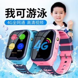 Tove Children'S Phone Watch Smart 4G Full Netcom Multi-Function Telecommunications Version Mobile Phone Waterproof Boy And Girl Genius Picture Taking Touch Callable Card Gps Positioning Bracelet