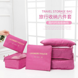Thicken Travel Storage Bag Six-Piece Clothing Shoes Suitcase