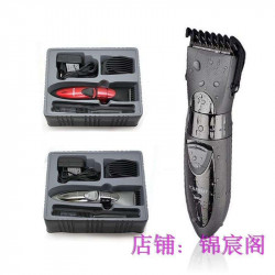 Mens Rechargeable Shaving Machine Electric  Shaver Razor Bla