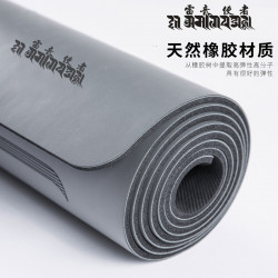 Natural Rubber Pu Leather Wet And Dry Non-Slip Local Professional Yoga Mat Home Thickening Wide Yogamat Flaws