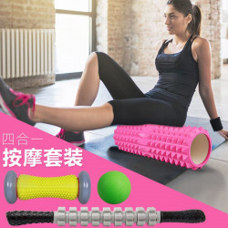 Foam Axis Muscle Relaxation Massage Axis Spike Yoga  Roller