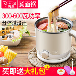 Mini Household Dormitory Rice Cooker Multifunction Electric Cooking Pot 1 A 2 Person Electric Skillet Small Type Kitchen Small Appliances  Small