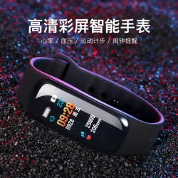 Smart Bracelet Female Multifunctional Sports Watch Male Student Pedometer Waterproof Vibration Alarm Clock Xiaomi Mi 4 Generation 3
