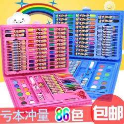 Children'S Puzzle Painting 86-Color Stationery Gift Box Set