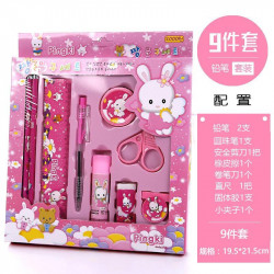 New Year'S Day Stationery  Set Kindergarten Small Gift Set