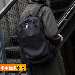 Hk Shoulder Bag Man Contracted Book Bag Fashion Trend Of Casual Computer Bag Travel Light And High School Students Back Pack