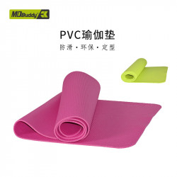 Mdbuddy Yoga Mat 6Mm Ms. Professional Non-Slip Pvc Fitness Mat Thin Section Bedroom Home Green Yogamat