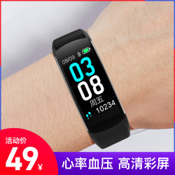 Smart Bracelet Multifunctional Sports Pedometer Measuring Blood Pressure Heart Rate Heartbeat Swimming Waterproof Wechat Call Reminding Healthy Sleep Male And Female Students Couple Watch Oppo Huawei Android Apple