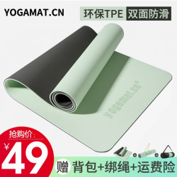 Yogamat Yoga Mat Tpe Men And Women Beginners Dance Thickened Widened Long Non-Slip Fitness Mat Home Mat