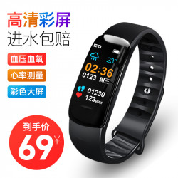 C2 Color Screen Smart Bracelet Swimming Waterproof Men And Women Sports Pedometer Watch Multifunctional Heart Rate Blood Pressure Android Apple