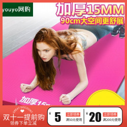 Yogamat .Cn Tasteless Tpe Yoga Mats Longer Thickened More Non-Slip Mats Fitness Mats Dance Mats Beginners Post