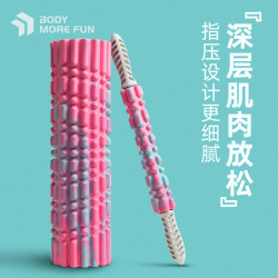 Foam Shaft Wolf Shaft Stovepipe Roller Muscle Relaxation Langya Stick Fitness Roller Yoga Column Fascia Massage Roller