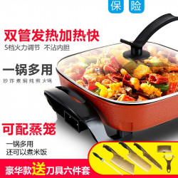Multifunctional Cookers Cooking Copy Noisy Household Electric Warming Pot Boiling Pot Electric Plug Small Type Of Small Household Appliances Kitchen Appliances