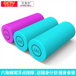 Muscle Relaxation Massage Roller Fitness Yoga Column