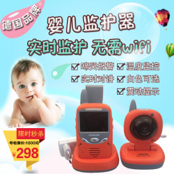 German Audioline Baby Monitor Baby Care Device Wireless Remote Control Monitoring Nursing Cry Alarm